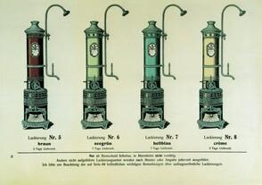 Газовый нагреватель воды для ванной комнаты с «закрытой системой», инновация компании «Vaillant»