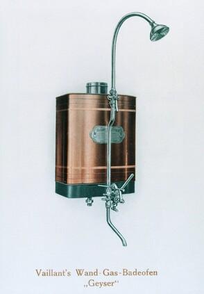 Компания «Vaillant» становится первым производителем настенного нагревателя воды для ванных комнат