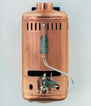 Компания «Vaillant» изобретает центральное отопление